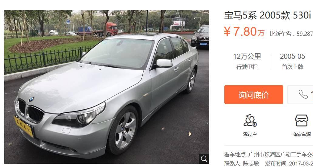 宝马(bmw)_品牌微信_品牌库_yoka时尚网