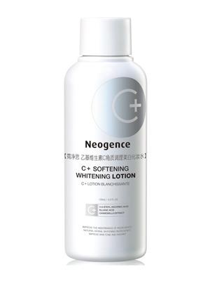 乙基维生素C角质调理美白化妆水