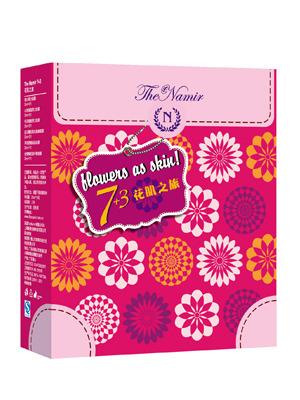 自然之名美肌之旅蚕丝面膜7+3礼盒
