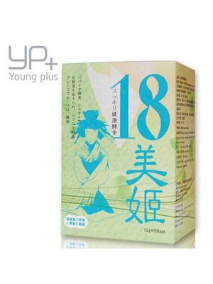 思妍丽YP+ 18美姬蔬果酵素粉