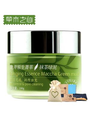 草木之心 beature 面膜产品 护肤类 化妆品