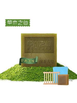 草木之心 beature 洁面乳产品 清洁类 化妆品