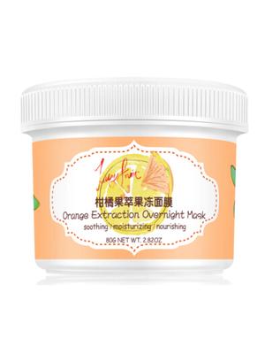 柑橘菓萃果冻面膜