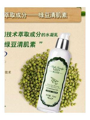 绿豆清润控油水凝乳