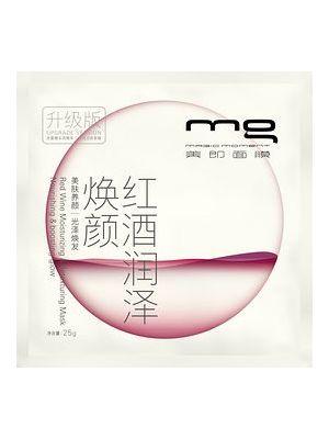 红酒润泽焕颜面膜(升级版)