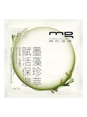 墨藻珍萃赋活保湿面膜(升级版)