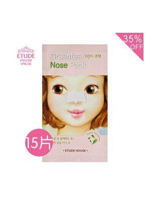 小天使绿茶鼻膜