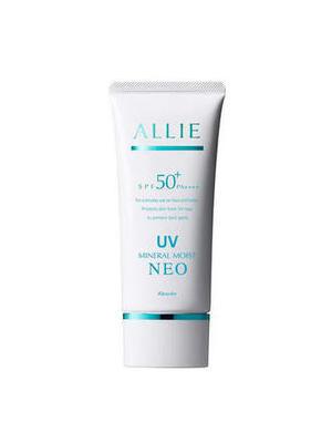 佳丽宝ALLIE EX UV高效防晒凝乳(矿物柔肤型)