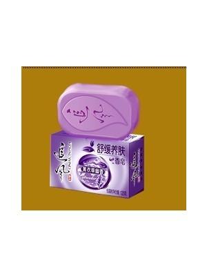 薰衣草舒缓养肤香皂