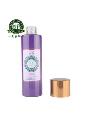 薰衣草修护能量液