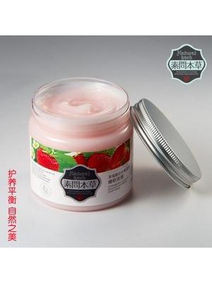 草莓酸奶水嫩透白睡眠面膜