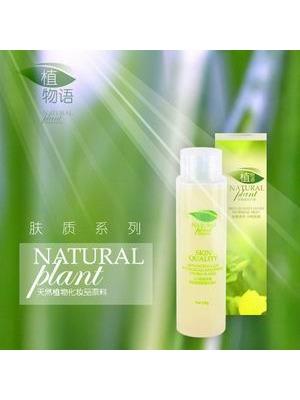 纯天然甘草植物精华清脂深层洁颜油(保湿型)