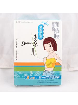 清脂防痘(控油细致)