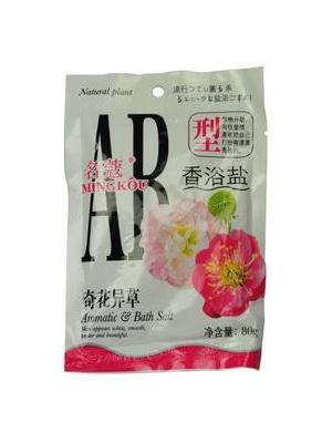 玫瑰精油香浴盐