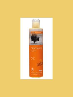 橄榄&乳木果身体保养乳