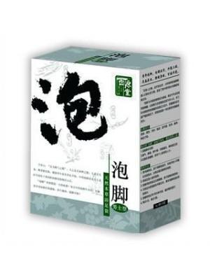 Life origin天然本草浴足袋(男士、女士)