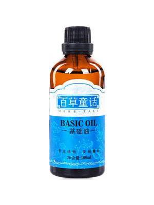 基础油基底精油 西番莲子油