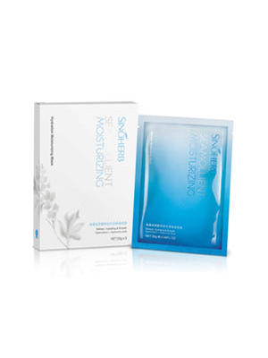 海藻玻尿酸深层水润保湿面膜