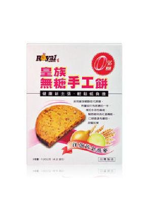 无糖洋葱黄金荞麦饼干