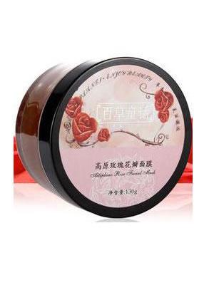 高原玫瑰花瓣精油面膜