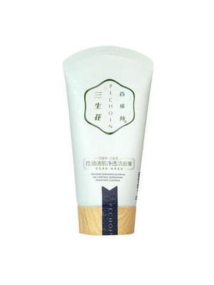 三生花控油清肌净透洁面膏