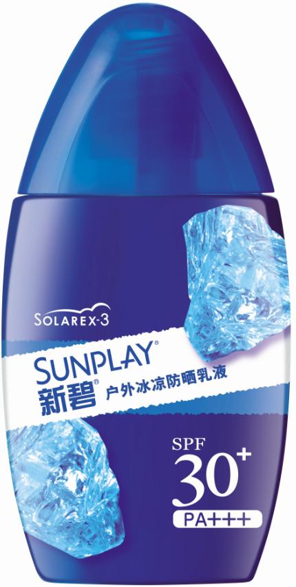 新碧户外冰凉防晒乳液SPF30+ PA+++