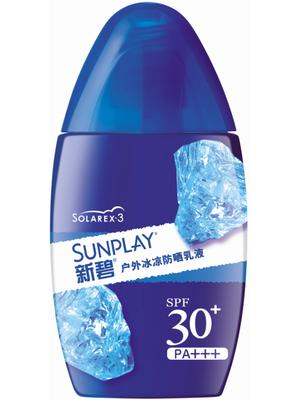 曼秀雷敦新碧户外冰凉防晒乳液SPF30+ PA+++