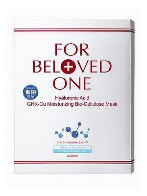 玻尿酸蓝铜胜肽保湿修护生物纤维面膜