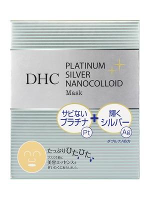 DHC白金多元焕采面膜