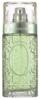 兰蔻沁馨香水