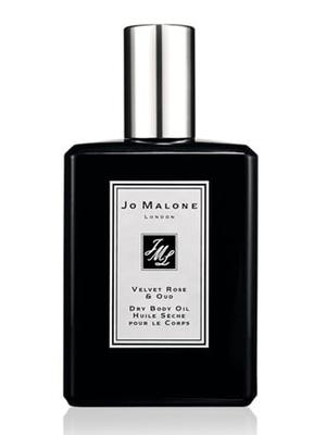 祖·玛珑黑琥珀与姜百合菁华润肤油