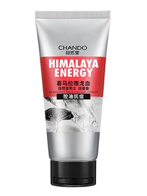 喜马拉雅龙血能量控油抗痘洁面膏