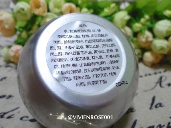 主要成分: 水,月桂醇聚醚硫酸酯钠,香精,椰油酰胺丙基甜菜碱,没药树脂