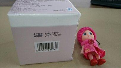 【nancy999】普兰诗眼霜