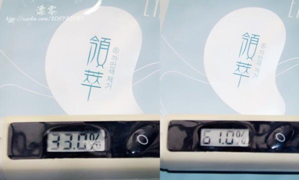 【漂零】春节换新颜,水润又白皙做个美辣妈!