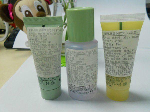 护肤品步骤使用 倩碧护肤品使用步骤