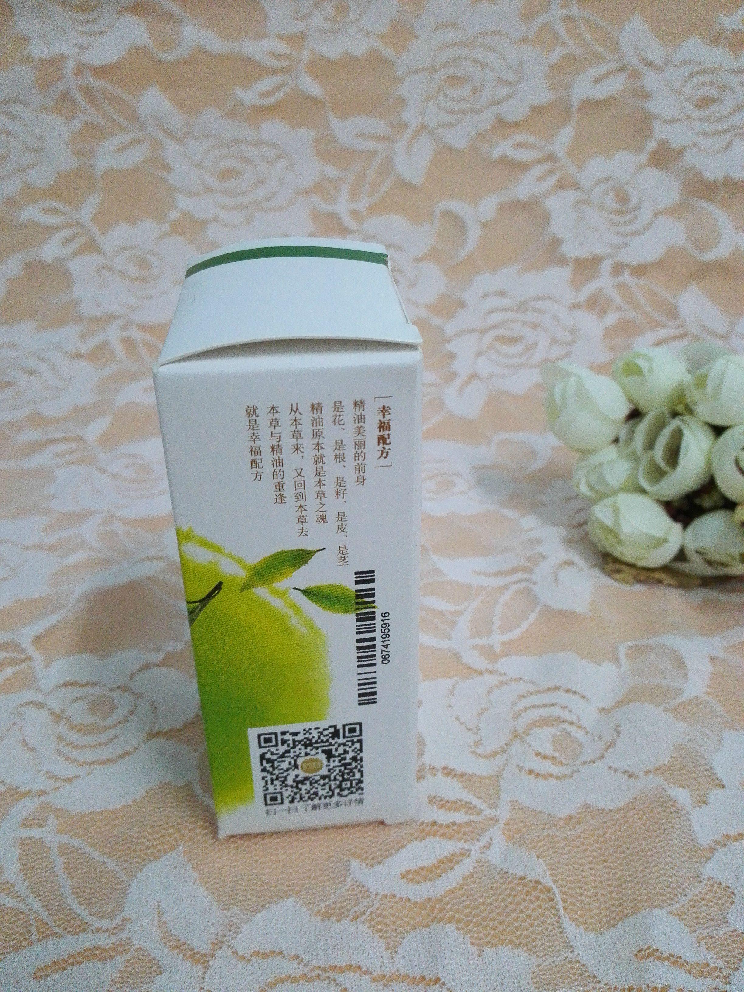相宜本草茶树祛痘精油 精华