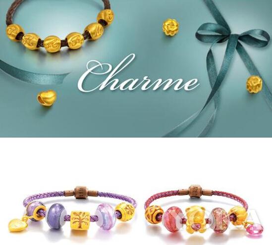 Charme Murano Glass 彩色玻璃珠组合足金手链