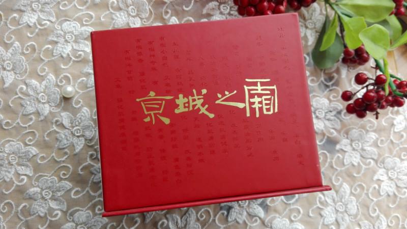 呆呆不呆对Crème of Jing Cheng(京城之霜)产品的评价