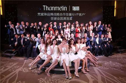 Thanmelin︱梵蜜琳夏日尊享会,盛宴开启