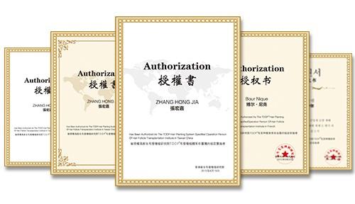 图为:tddp毛发种植体系专利授权书
