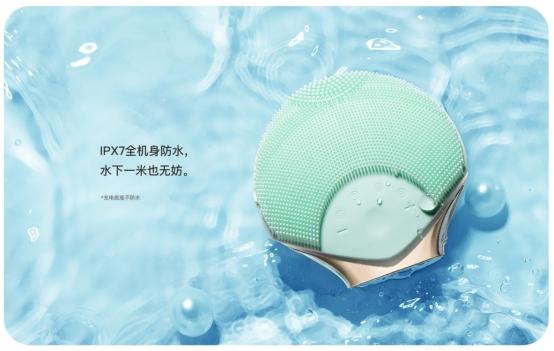 美图AI美肤meituspa洁面仪正式开售 售价598元